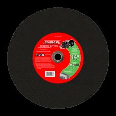 14 Inch Masonry High Speed Cut-Off Disc, 20mm, DBD140125G01C